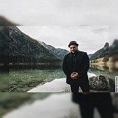 Alex Diehl - Zurück auf die Bretter meiner Welt-Akustik Tour 2019