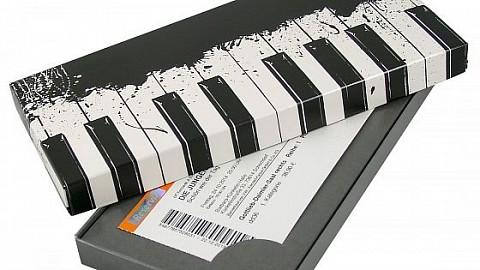 Geschenkkarton - Motiv: Klaviatur